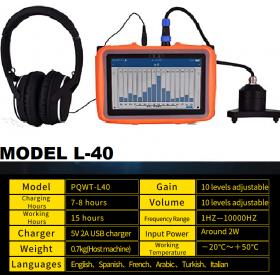 L-40 Akustik Sukaçak Dinleme