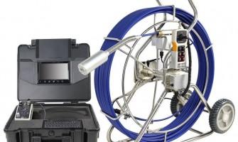Akkuyu Nükleer Enerji Santrali ROTEKSAN Kameraları Tercih Etti