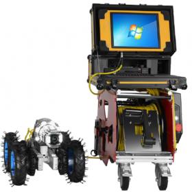 ORION Görüntüleme Robotu
